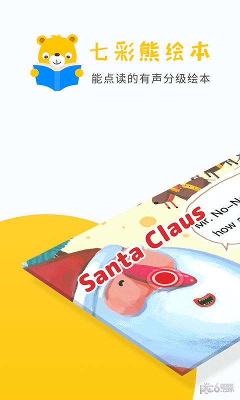 七彩熊�L本��X版