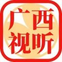 广西视听电视版