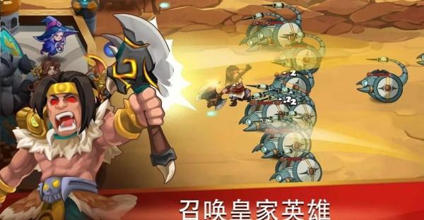 城堡防御者英雄射手(图2)
