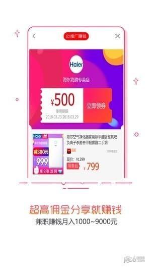 折柚app下载