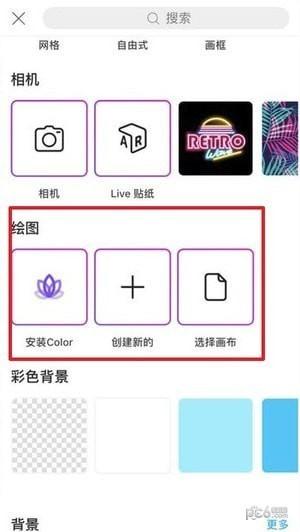 美易app下载