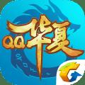 QQ华夏手游v4.2.1