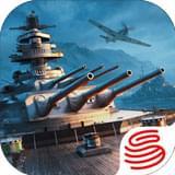 战舰世界闪击战v3.1.0