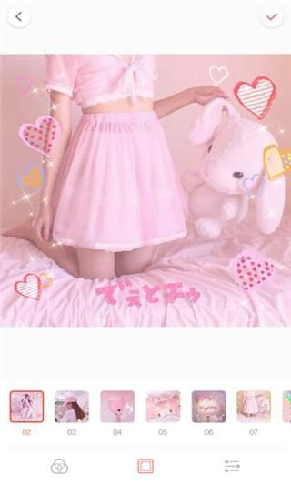 palette pink下载