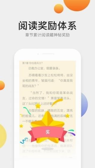 17k小说网下载