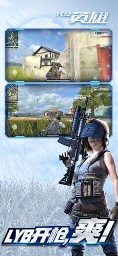 代号英雄ios游戏下载