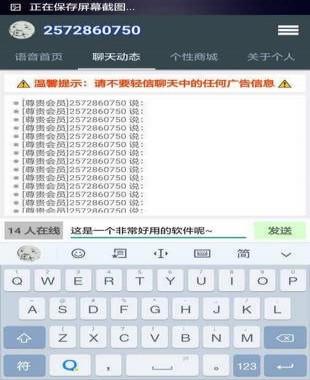 谷歌娘语音软件下载 谷歌娘app安卓版appv1.0