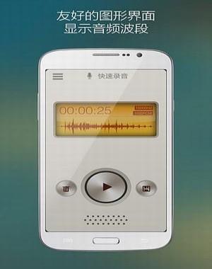 混音天王app