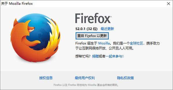 火狐浏览器xp版
