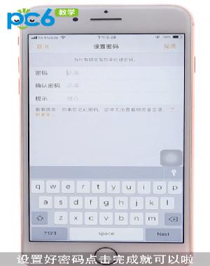 苹果手机相册怎么加密 苹果相册怎么加密