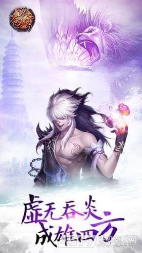 斗破苍穹手游腾讯官方版下载
