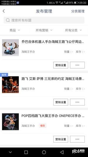 手边商户版app下截