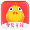 糖公鸡app