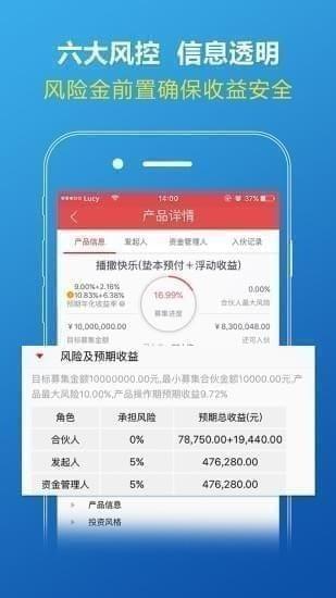 大象国际app下载