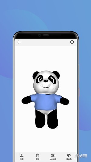 3d模术师app下载