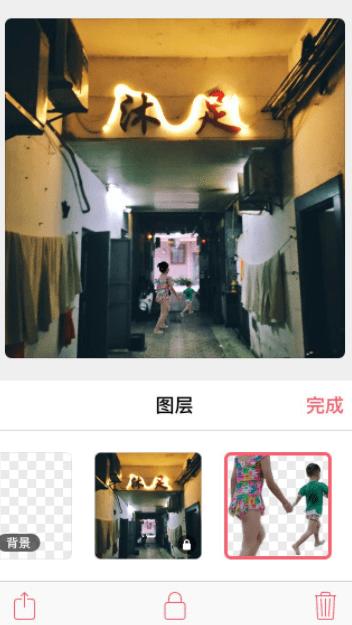bazaart中文版下载