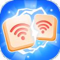 Wifi连连看红包版安卓版