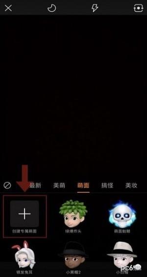 萌面kmojica88亚洲城娱乐