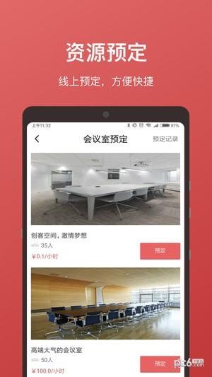 大百汇app下载