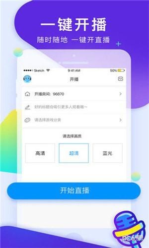 cc手游开播助手app