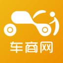 车商网安卓版