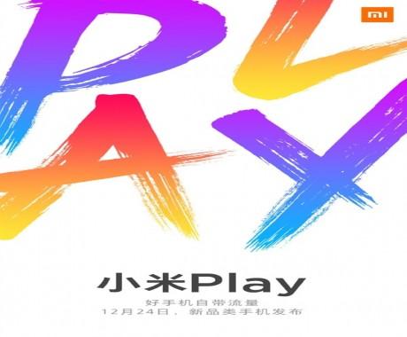 小米play